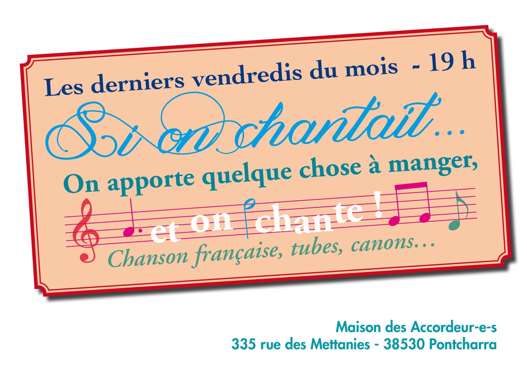 chant-001